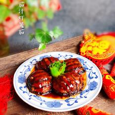 年夜饭硬菜之灯笼茄子(炸)