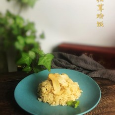 松茸烩饭的做法
