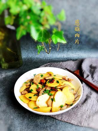 慈菇炒肉片的做法