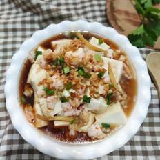 蒜香虾仁蒸豆腐