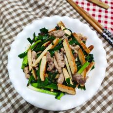 青蒜豆干炒肉