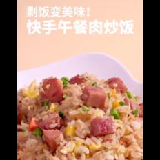 午餐肉炒饭