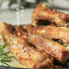 新疆味道烤羊排