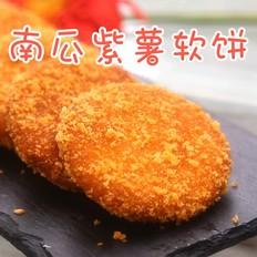 南瓜紫薯软饼