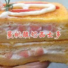 蜜桃酸奶西士多