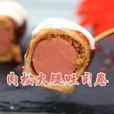肉松火腿吐司卷