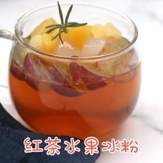 红茶水果冰粉