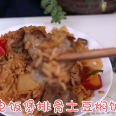 电饭煲排骨土豆饭