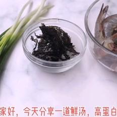 紫菜虾仁鸡蛋汤