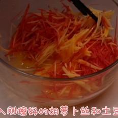 紫薯山药粥➕土豆胡萝卜蛋饼