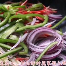 饺子皮蔬菜款➕黑米燕麦糊