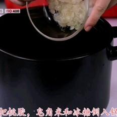 雪燕皂角米桃胶羹