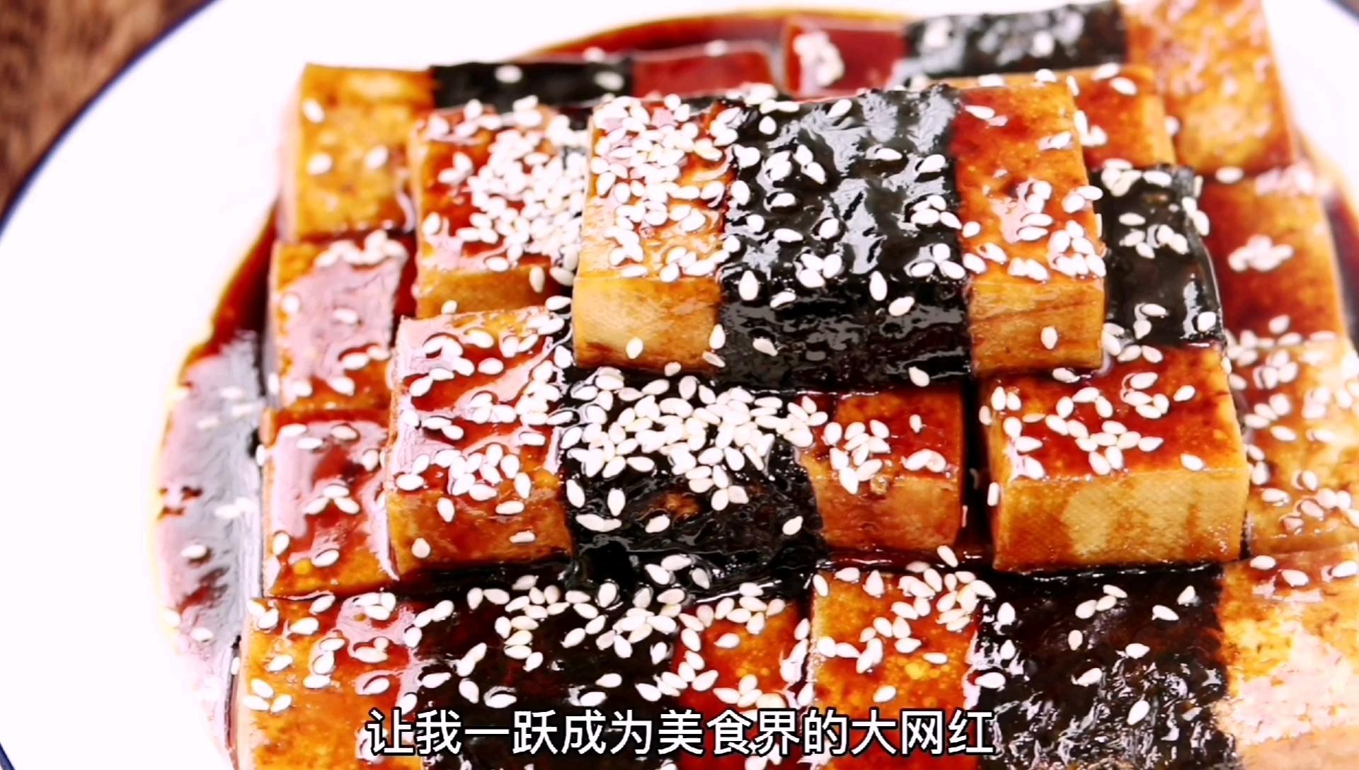 豆腐抱蛋/海苔豆腐