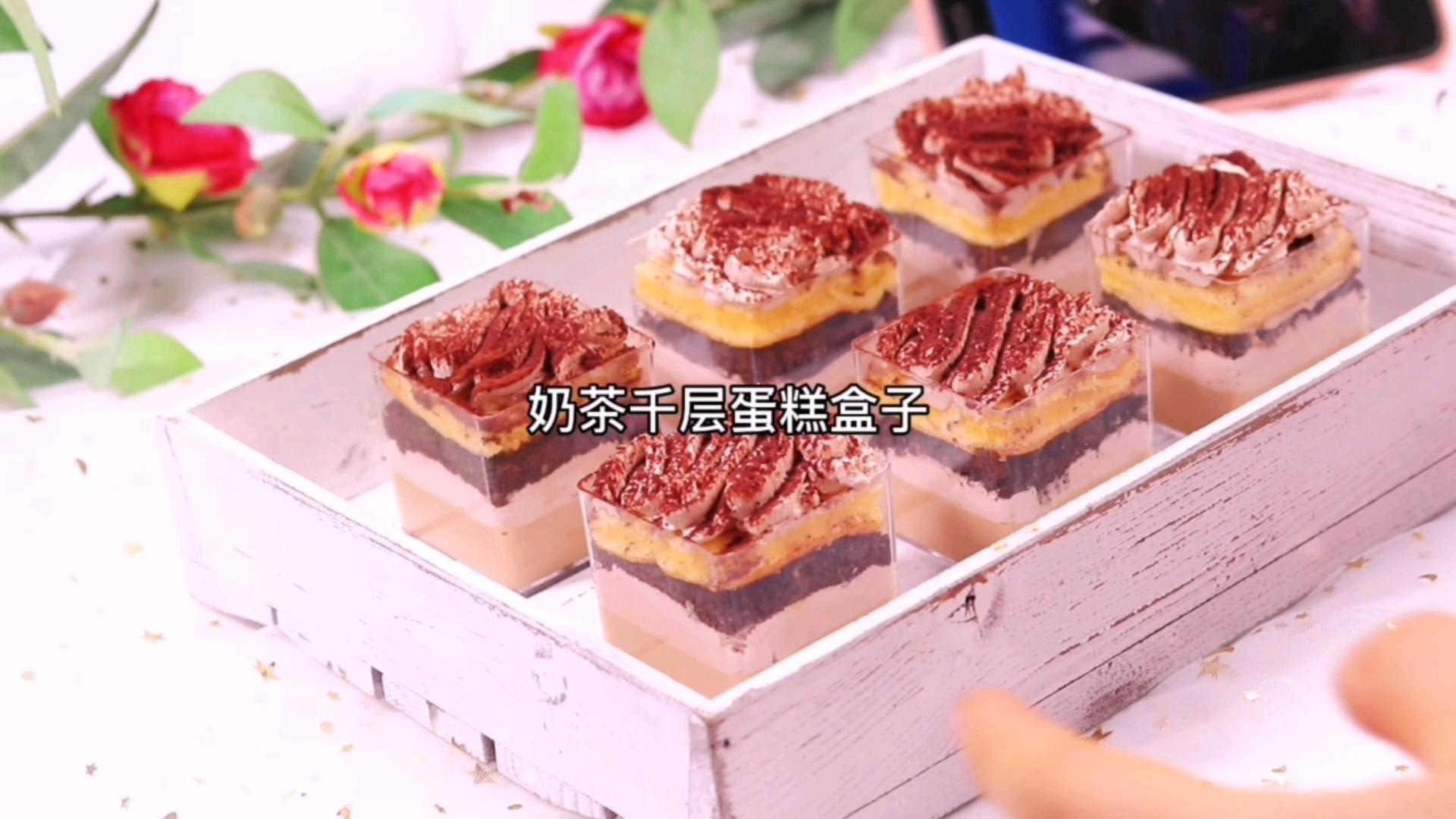 奶茶千层蛋糕盒子