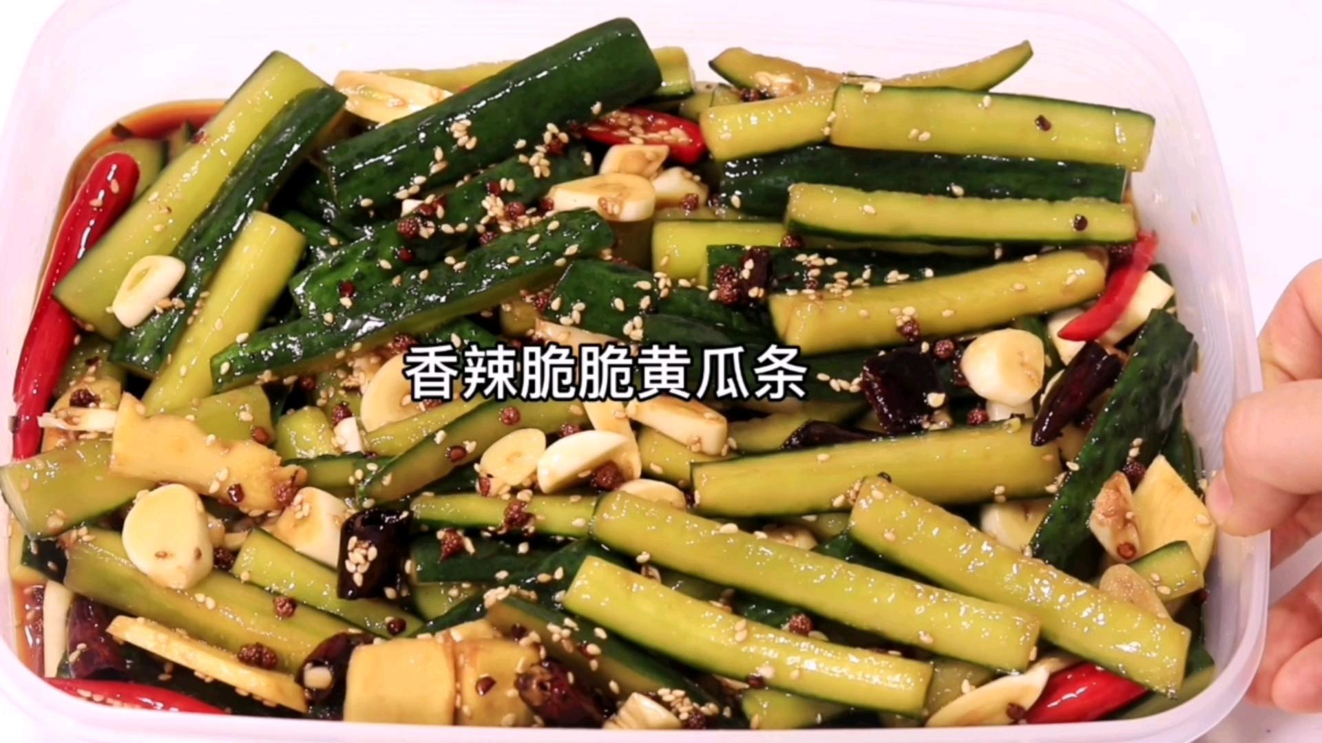 香辣脆脆黄瓜条的做法