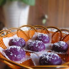 椰蓉紫薯汤圆
