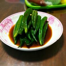 凉拌秋葵(芥末味)的做法