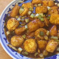 宫保蛋豆腐