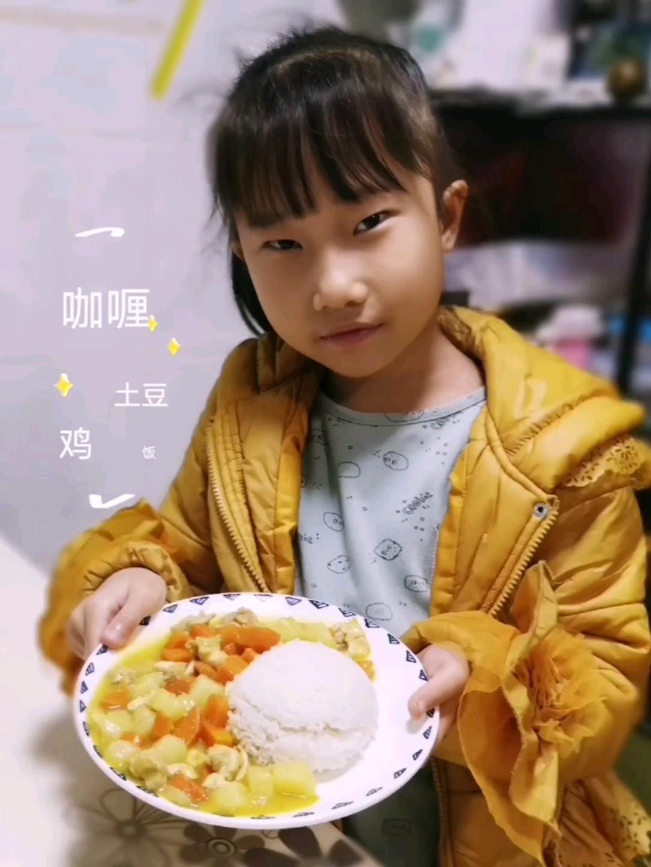 孩子的咖喱土豆飯