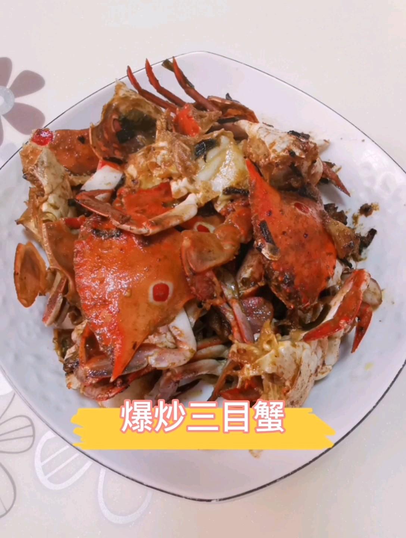 爆炒三目蟹