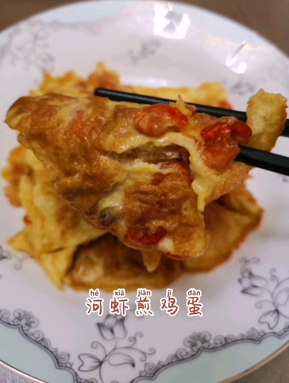河虾煎鸡蛋