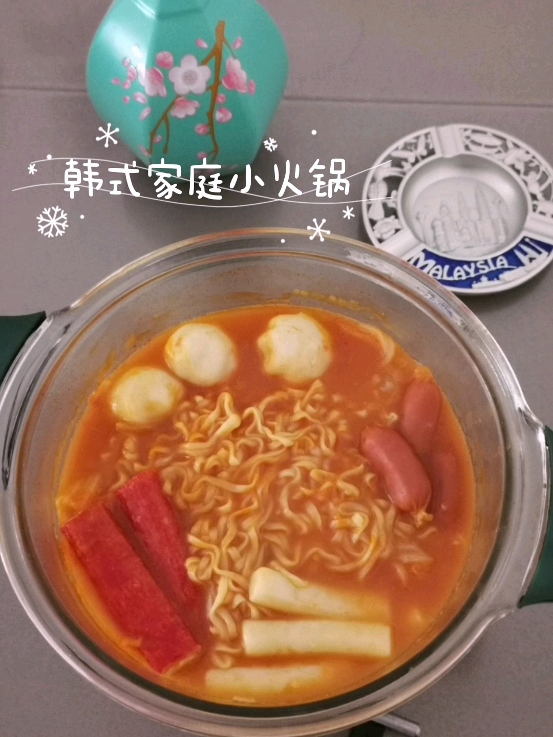 韩式家庭小火锅