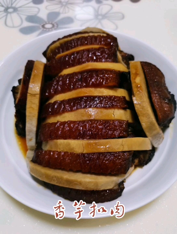 香芋扣肉的做法