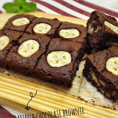 香蕉巧克力布朗尼