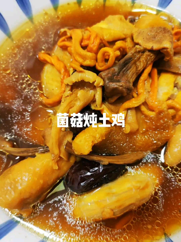 滋补菌菇鸡汤,营养又美味!