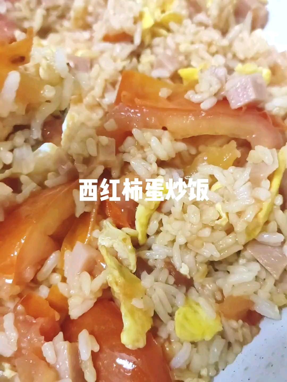 西红柿蛋炒饭