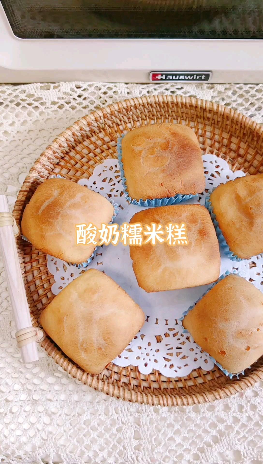 网红酸奶糯米蛋糕
