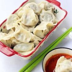 芹菜牛肉饺子