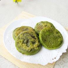 菠菜糯米饼