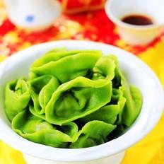 韭菜元宝饺子