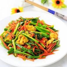 韭菜胡萝卜炒鸡蛋