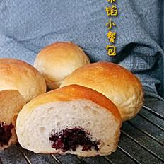 黑米馅小面包