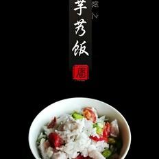上海咸酸饭之毛豆芋艿饭