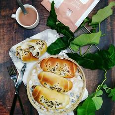 三色藜麦面包卷