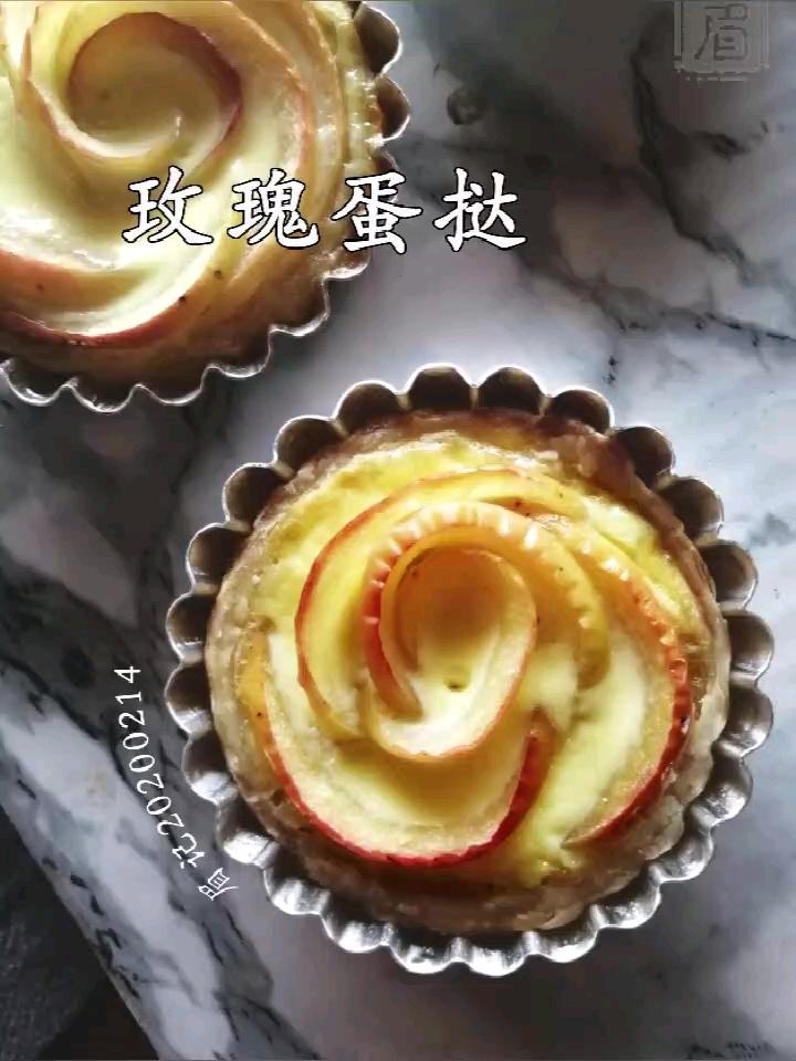 苹果玫瑰蛋挞