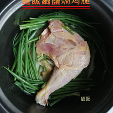 电饭锅盐焗鸡腿