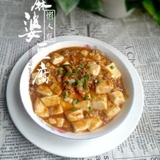 懒人麻婆豆腐