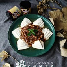 虾蓉酱拌豆腐