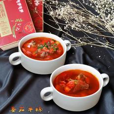 番茄牛腩(火锅底料版)