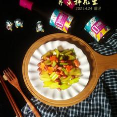 减脂芹菜拌花生的做法