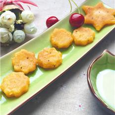 火龙果南瓜小饼