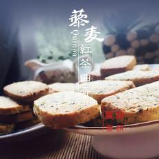 藜麦红茶曲奇