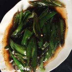 豆豉炒辣椒