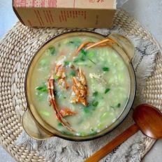 大龙虾青菜粥的做法