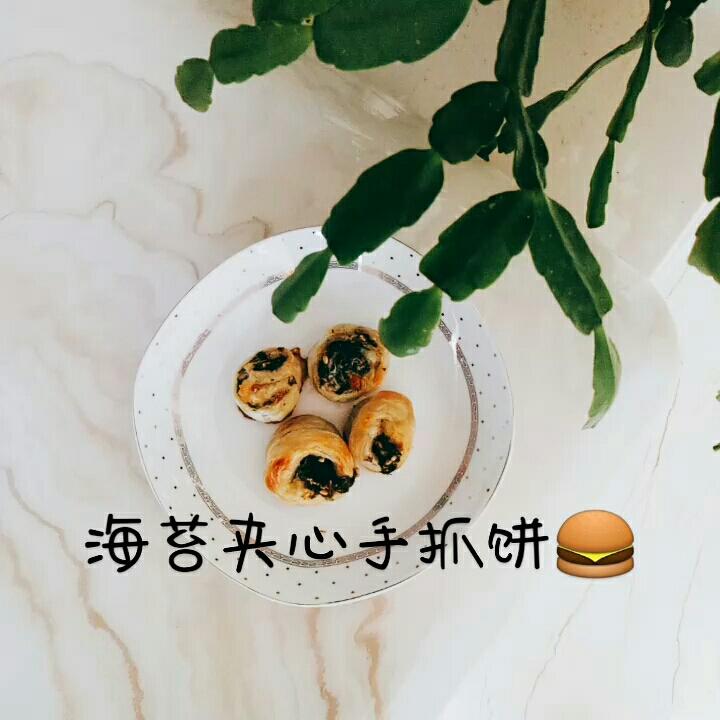 海苔夹心手抓饼