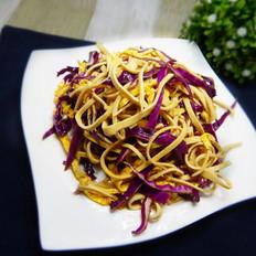 紫甘蓝凉拌豆皮